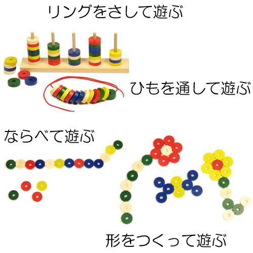 ニック/nic 成長に合わせて遊び方が変わるおもちゃ