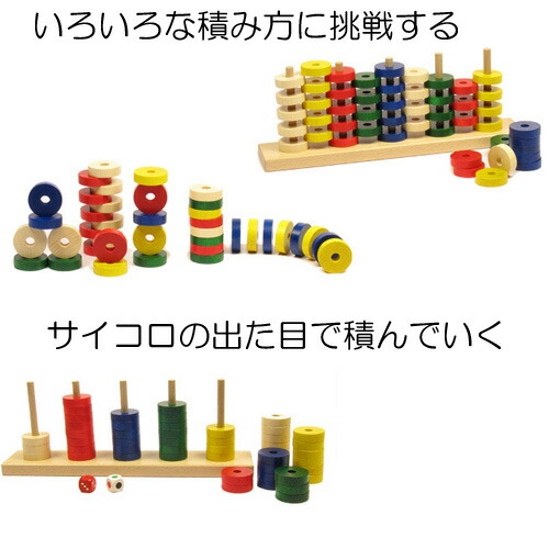 ニック/nic 遊びながら学べる知育玩具