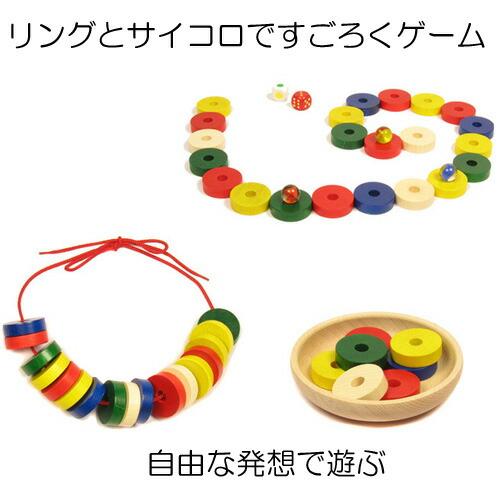 ニック/nic 無限に遊び方が広がるおもちゃ