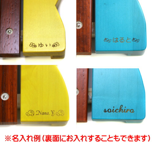 ボーネルンド/bornelund(日本) ボーネルンドの木琴はアフターケアも安心