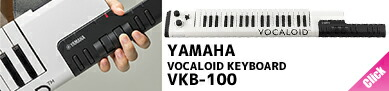 VOCALOID KEYBOARD VKB100