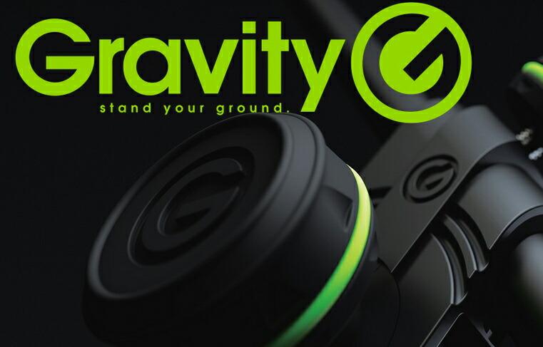 オシャレなスタンド Gravity (グラビティー)