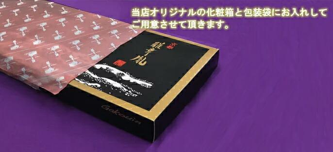 包装形態:小箱