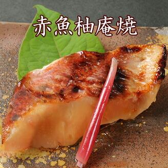 赤魚柚庵焼