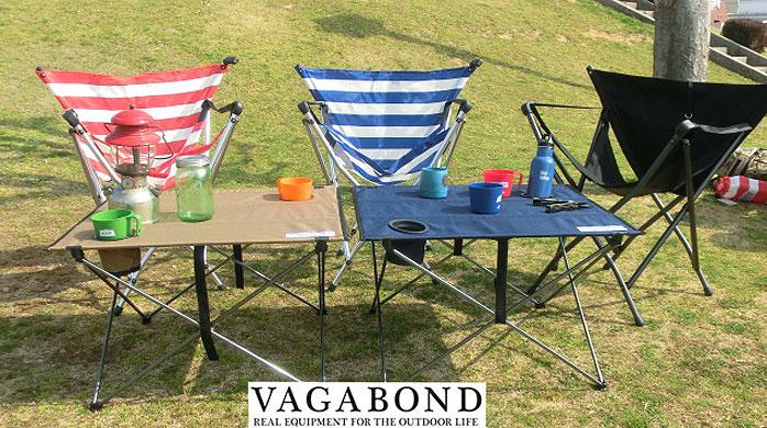 Vagabond (ヴァガボンド)
