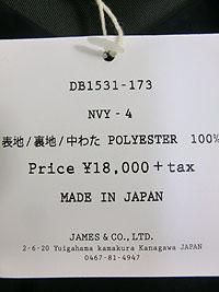 DELICIOUS(デリシャス) DB1531 Travel Vest 中綿ノーカラートラベルベスト ネイビー