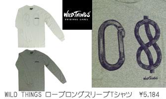 WILD THINGS ロープロングスリーブTシャツ