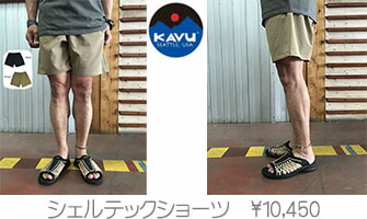 KAVU(カブー) メンズ シェルテックショーツ