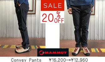 Convey Pants