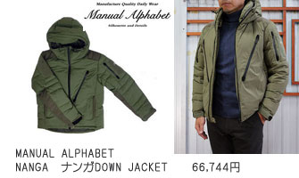 MANUAL ALPHABET NANGA ナンガDOWN JACKET