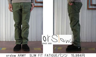 ARMY SLIM FIT FATIGUEパンツ