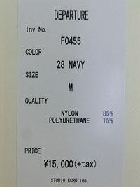 FOB F2364 DEPARTURE  デパーチャーパンツ