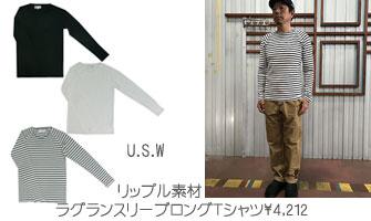 リップル素材ラグランスリーブロングTシャツ