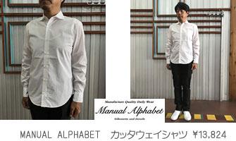 MANUAL ALPHABET  カッタウェイシャツ