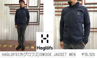 HAGLOFS (ホグロフス)SWOOK JACKET MEN