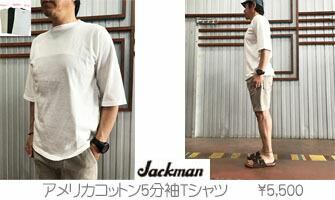 ジャックマンアメリカコットン5分袖Tシャツ