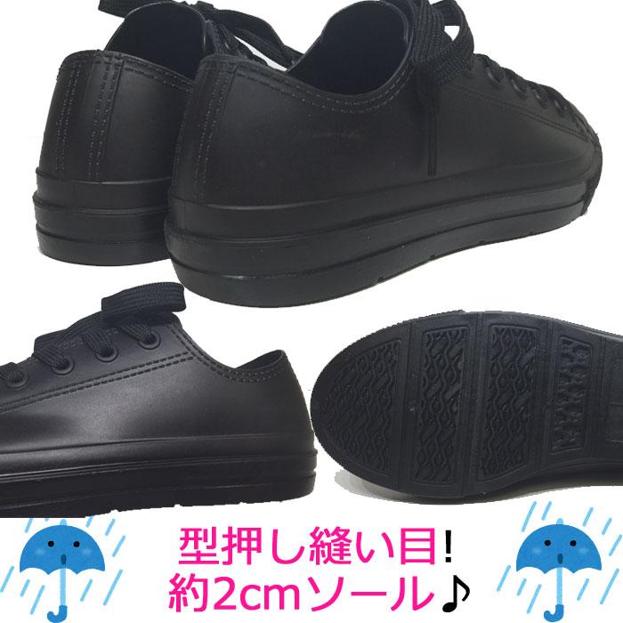 レインシューズ スニーカー レディース 雨靴 レインスニーカー ローカット おしゃれ レインブーツ ラバー 雨靴 黒 ブラック ネイビー