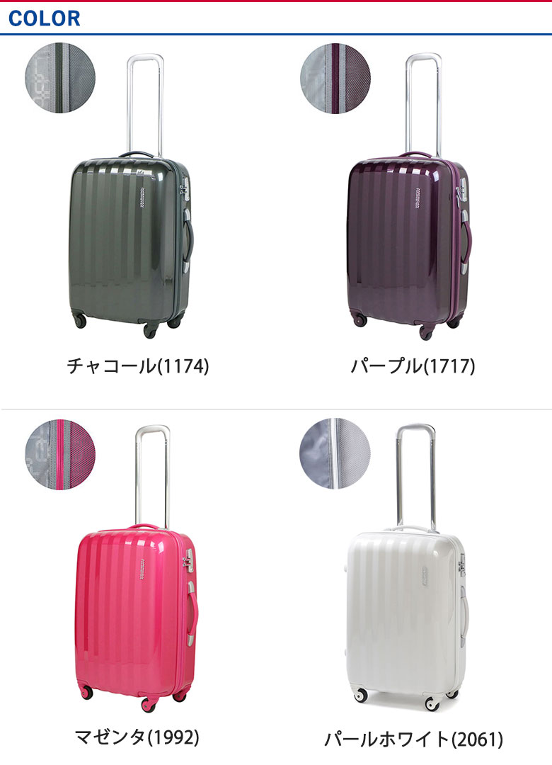 Trip to small size hardware light weight Samsonite 41Z*002 46293 small in  Samsonite American Tourister suitcase AMERICAN TOURISTER キャリーケースプリズモ Prismo