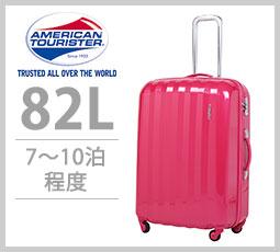 GALLERIA Bag-Luggage: AMERICAN TOURISTER 30L 1-2 night