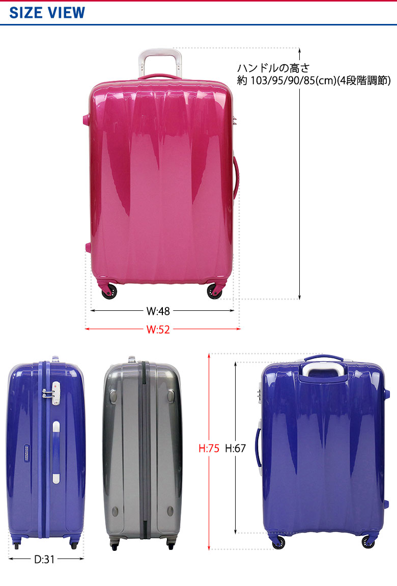 Galleria Bag Luggage Sale 30 Off Genuine 3 Year