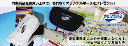 AMERICAN TOURISTER ポーチ