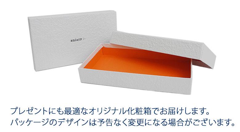 aniary BOX