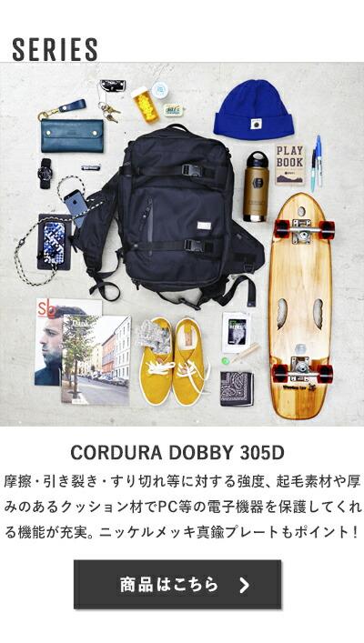 CORDURA DOBBY 305D