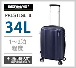 BERMAS 60262 34L