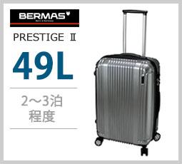 BERMAS 60263 49L
