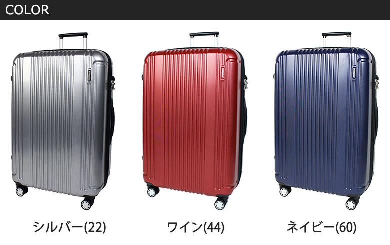 BERMAS バーマス プレステージ2 スーツケース 旅行