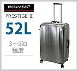 BERMAS 60265 52L