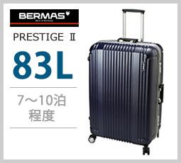 BERMAS 60266 83L