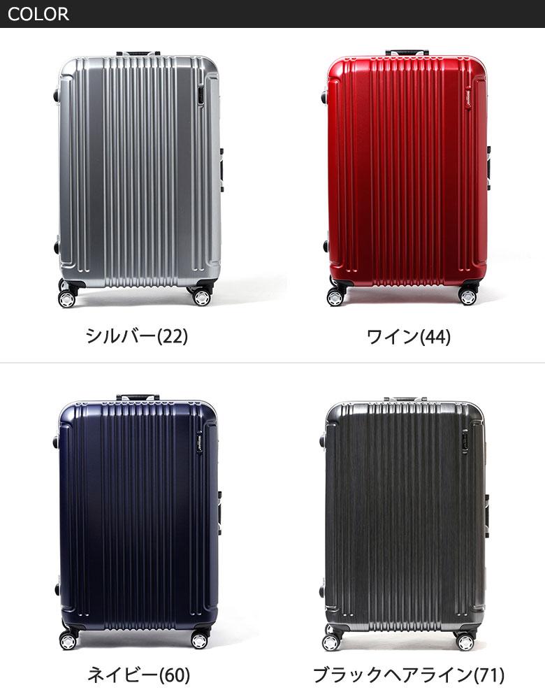 BERMAS バーマス プレステージII スーツケース 旅行