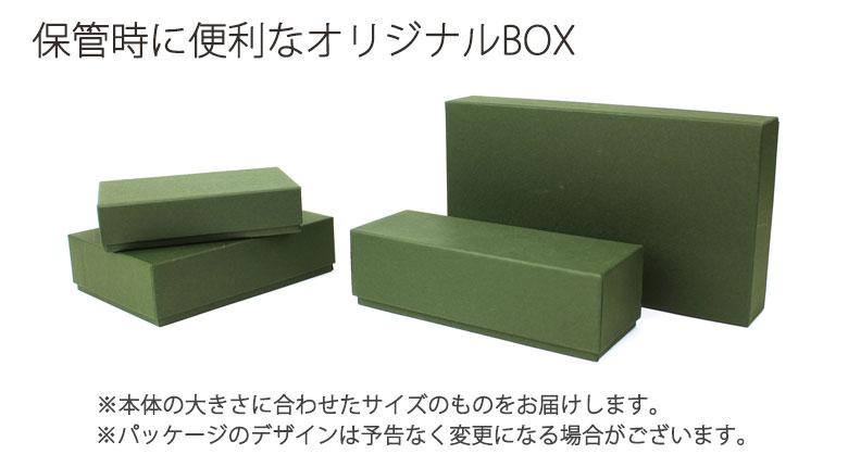 CORBO コルボ 化粧箱