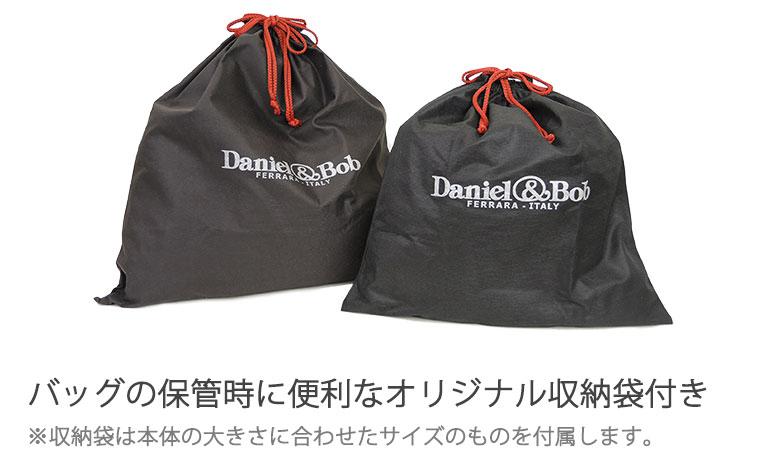 Daniel&Bob 収納袋