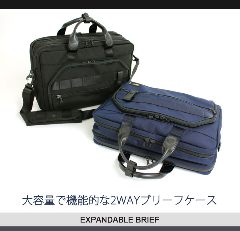 ENGAGEMENT エンゲージメント EXPANDABLE BRIEF EGBF-004