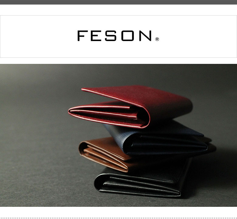 FESON フェソン