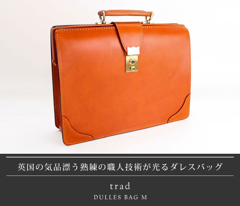 FIVE WOODS ファイブウッズ DULLES BAG M 39127