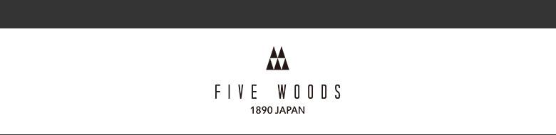 FIVE WOODS ファイブウッズ