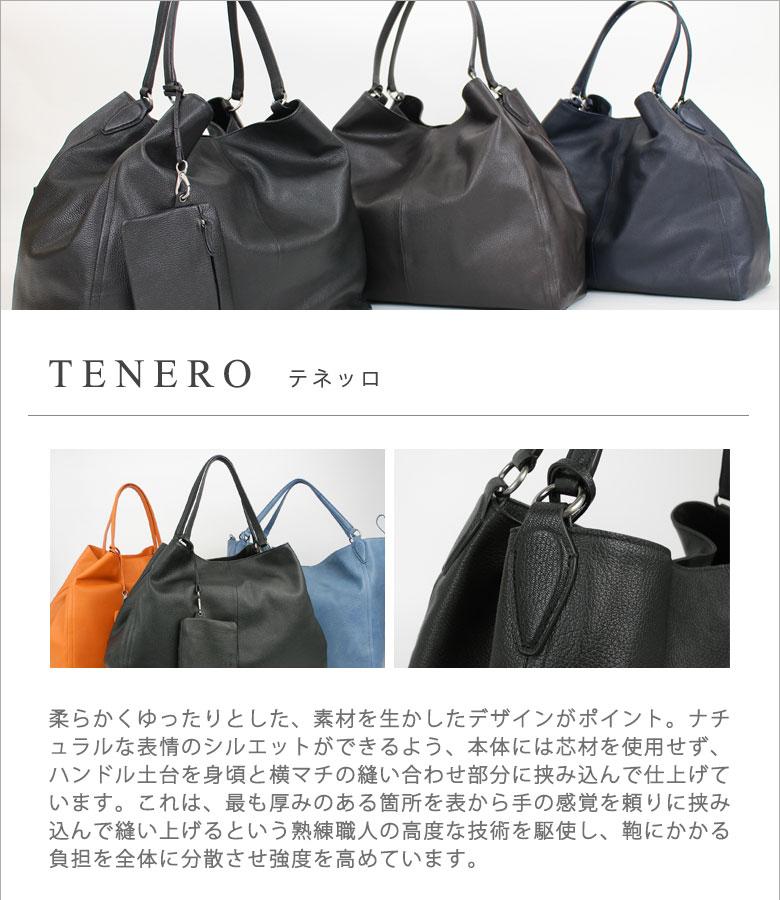 TENERO テネッロ