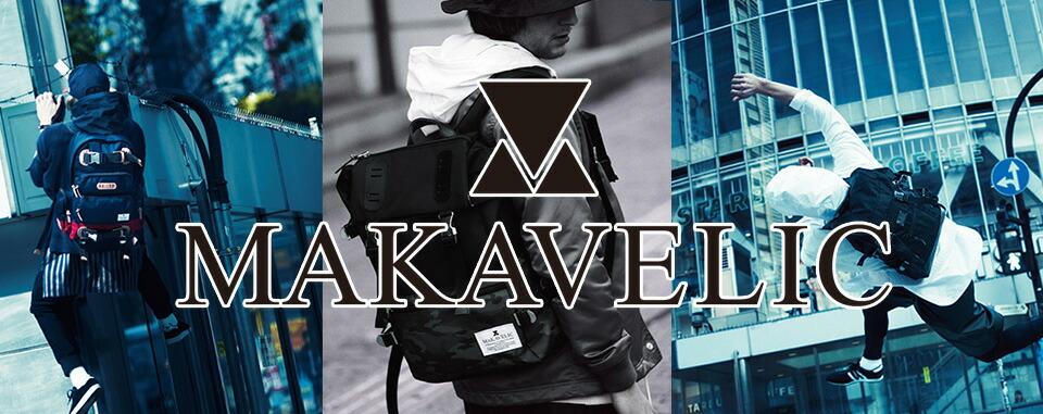 MAKAVELIC/マキャベリック