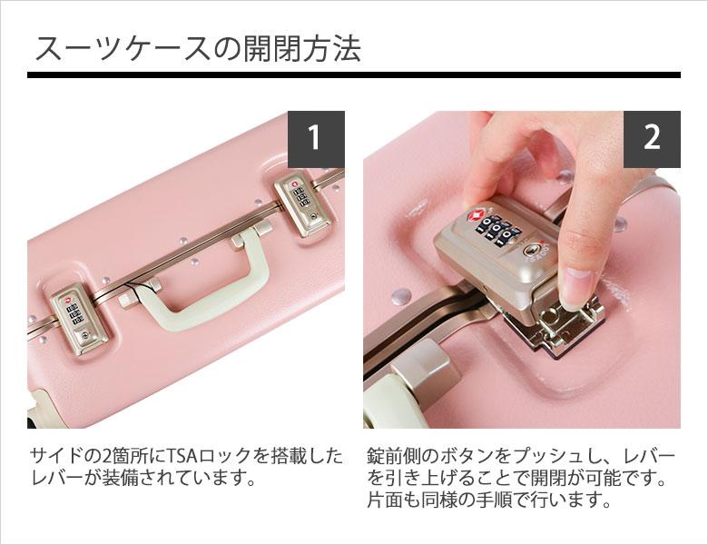 9d764da23e HaNT ハント スーツケース 30L 05631 スーツケース開閉方法 ダイヤルロック使用方法. TSAロック