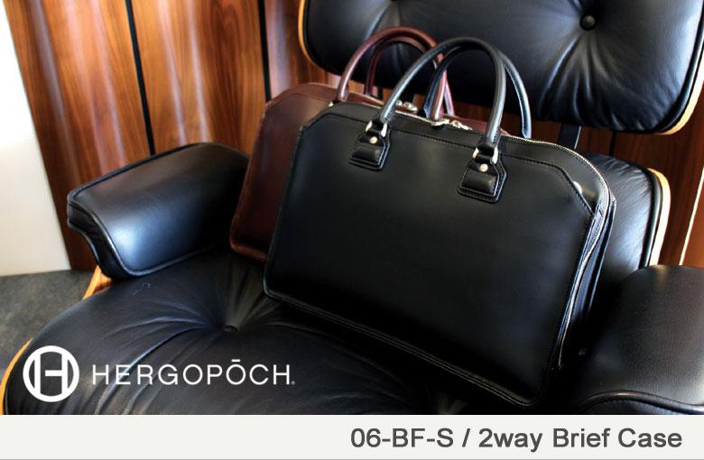 HERGOPOCH エルゴポック 2WAYブリーフケース 06-BF-S
