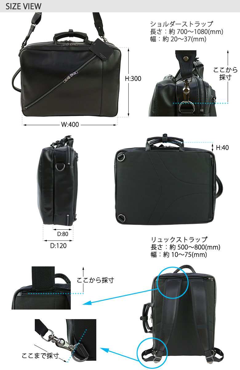 LUGGAGE LABEL ELEMENT ブリーフケース 021-01248