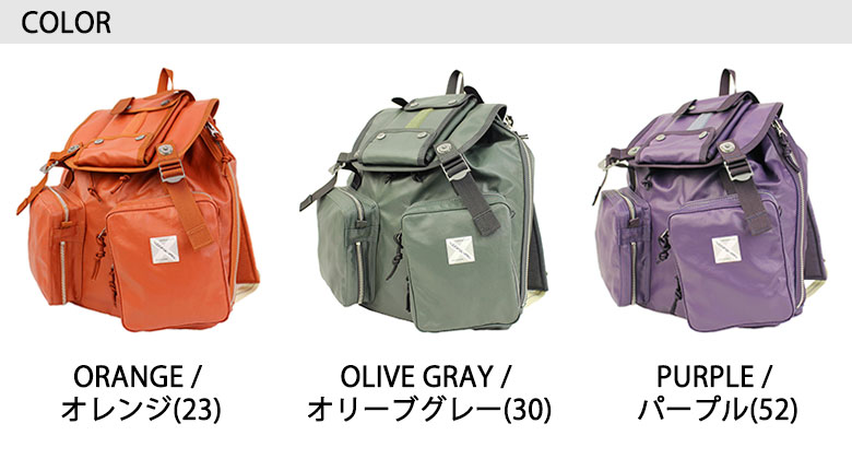 LUGGAGE LABEL LINER NEO リュックサック 971-05729