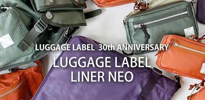 LUGGAGE LABEL LINER NEO ライナーネオ