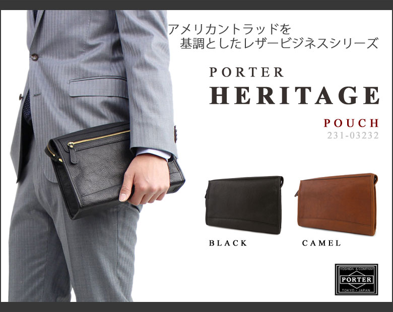 PORTER HERITAGE ポーチ セカンドバッグ 231-03232