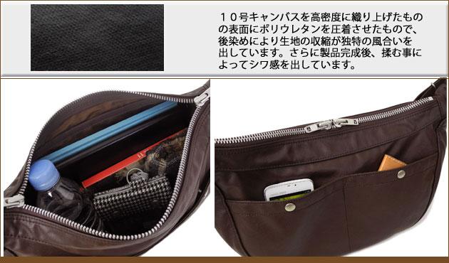 吉田カバン ポーター フリースタイル PORTER FREESTYLE ポ-タ- ショルダーバッグ 吉田かばん 707-07186