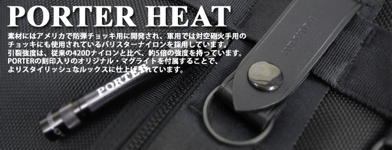 PORTER HEAT