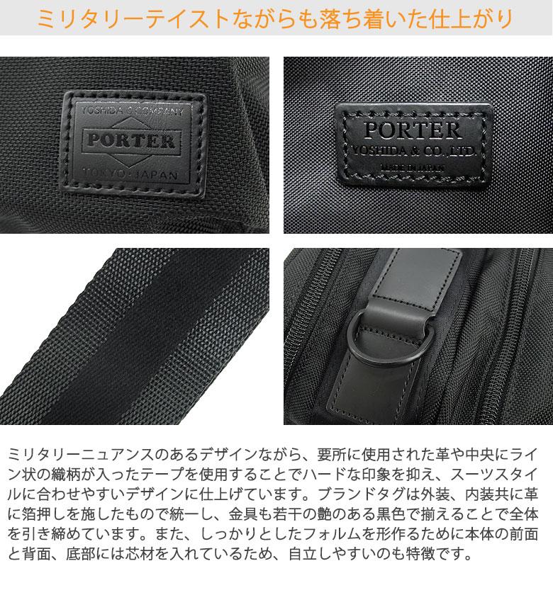 3b2a3249b29a 楽天市場】吉田カバン ポーター ボンド ビジネスリュック(B4対応) PORTER ...